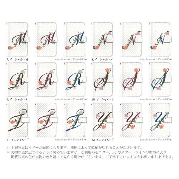 スマホケース 手帳型 google pixel3 xl ケース 携帯ケース スマホカバー グーグルピクセル3 xl カバー ドコモ ソフトバンク イニシャル|kintsu|04
