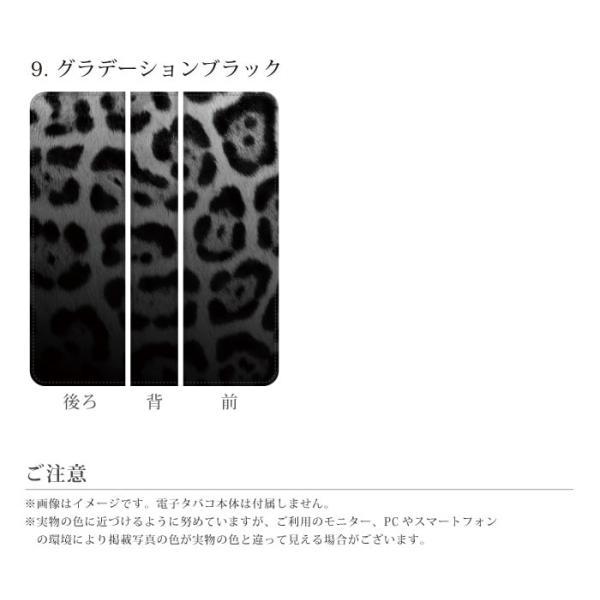 プルームテック用ケース アクセサリー バッテリー 電子タバコ jt ploom tech対応 ヒョウ柄 kintsu 04