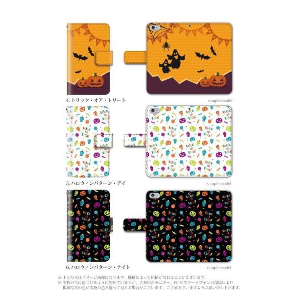 スマホケース 手帳型 galaxy note9 ケース 携帯ケース スマホカバー ギャラクシー ノート9 カバー sc―01l ドコモ ハロウィン|kintsu|03