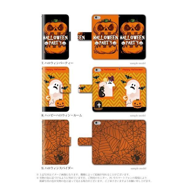 スマホケース 手帳型 galaxy note9 ケース 携帯ケース スマホカバー ギャラクシー ノート9 カバー sc―01l ドコモ ハロウィン|kintsu|04