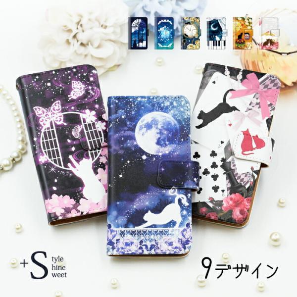 猫 スマホケース 手帳型 ギャラクシーs7エッジ ケース galaxy s7edge sc-02h 携帯ケース スマホカバー 動物 猫 キラキラ|kintsu