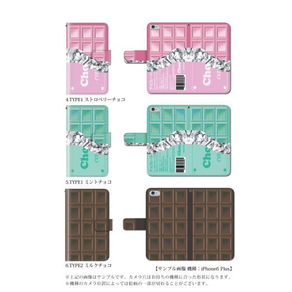 ギャラクシーS5 SC-04F ケース 手帳型 GALAXY S5 スマホケース おもしろ / チョコレート 板チョコ (S5/docomo/カバー/手帳) kintsu 03