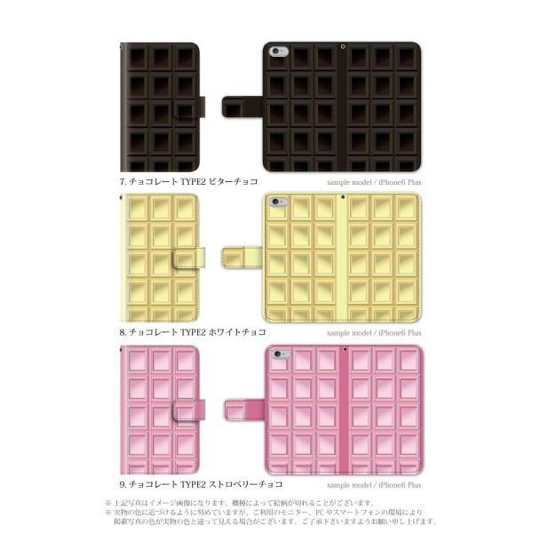 ギャラクシーS5 SC-04F ケース 手帳型 GALAXY S5 スマホケース おもしろ / チョコレート 板チョコ (S5/docomo/カバー/手帳) kintsu 04