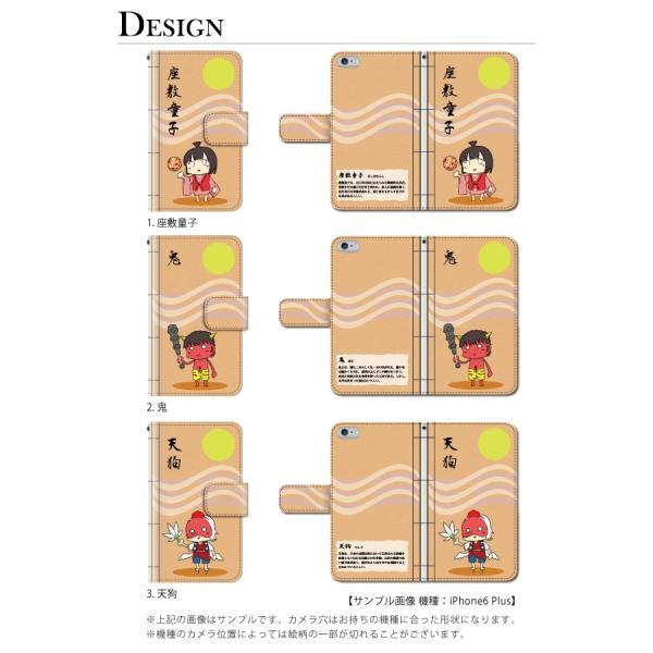Galaxy S5 SC-04F スマホケース 手帳型 カバー 妖怪 おばけ キャラ|kintsu|02