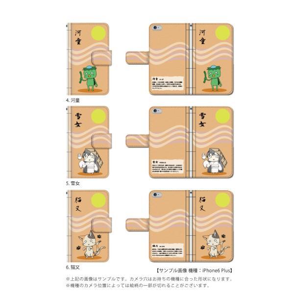 Galaxy S5 SC-04F スマホケース 手帳型 カバー 妖怪 おばけ キャラ|kintsu|03