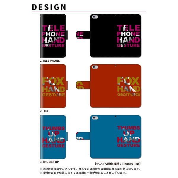 GALAXY S6 SC-05G スマホケース 手帳型 カバー シンプル 手 個性的|kintsu|02