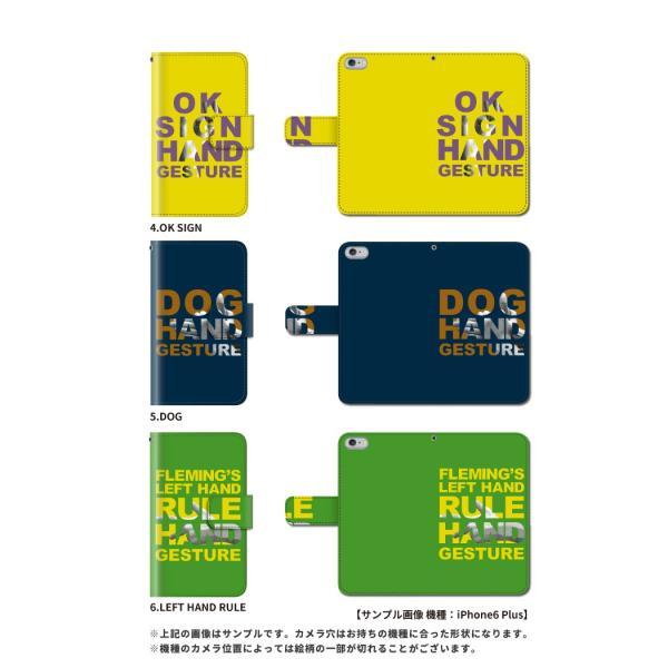GALAXY S6 SC-05G スマホケース 手帳型 カバー シンプル 手 個性的|kintsu|03