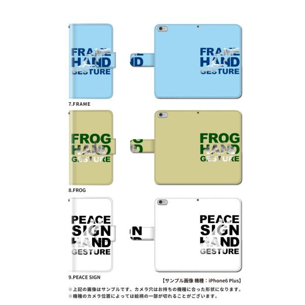 GALAXY S6 SC-05G スマホケース 手帳型 カバー シンプル 手 個性的|kintsu|04