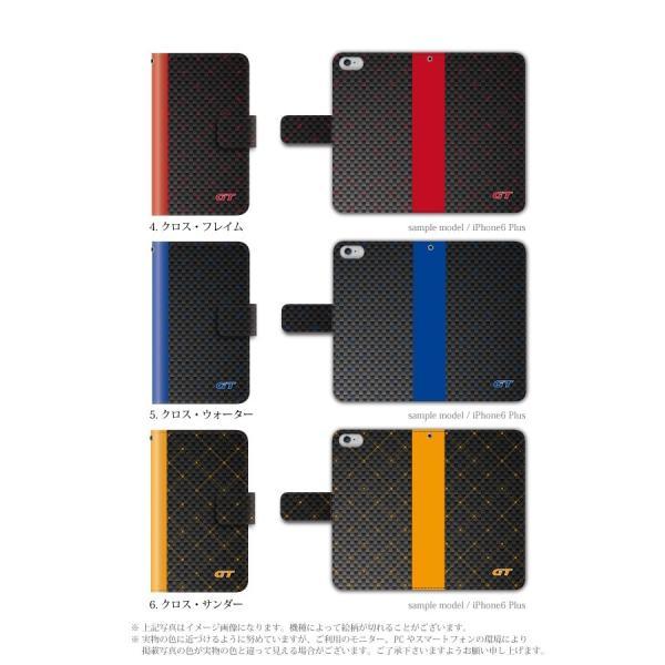 スマホケース 手帳型 aquos zero ケース 携帯ケース スマホカバー アクオス ゼロ カバー sh―m10 カーボン風 kintsu 03