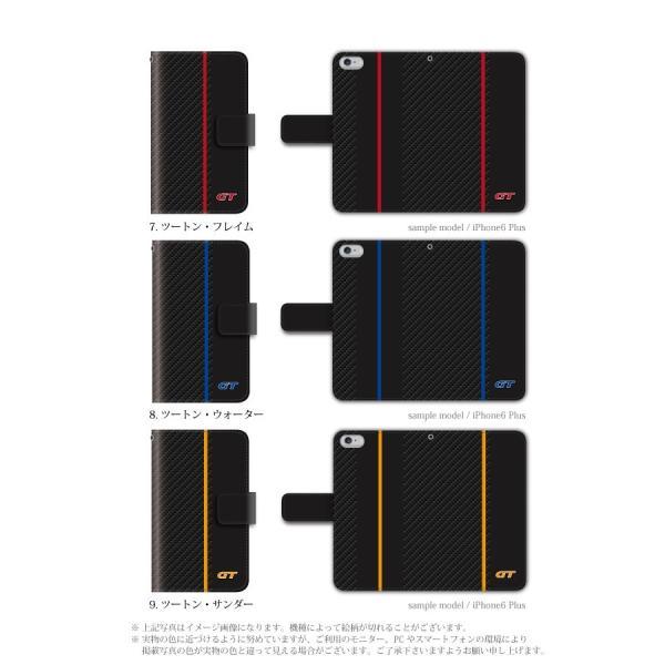 スマホケース 手帳型 aquos zero ケース 携帯ケース スマホカバー アクオス ゼロ カバー sh―m10 カーボン風 kintsu 04