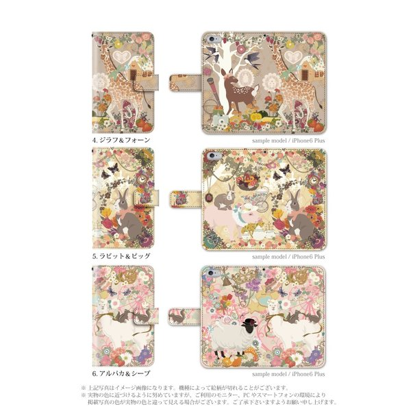 4eab4d71c0 ... スマホケース AQUOS SERIE mini SHV33 ケース 手帳型 ガーリー アニマル 動物 カバー au エーユー アクオス セリエ