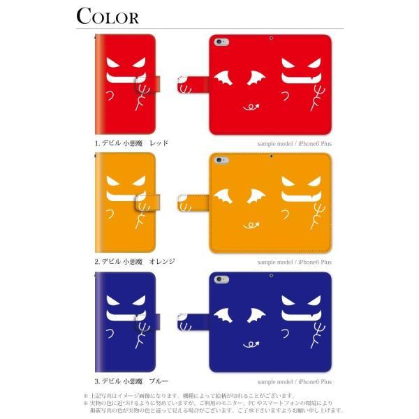 スマホケース 手帳型 xperia z5 ケース スマホカバー エクスペリア おしゃれ エクスペリアz5 カバー キャラクター|kintsu|02