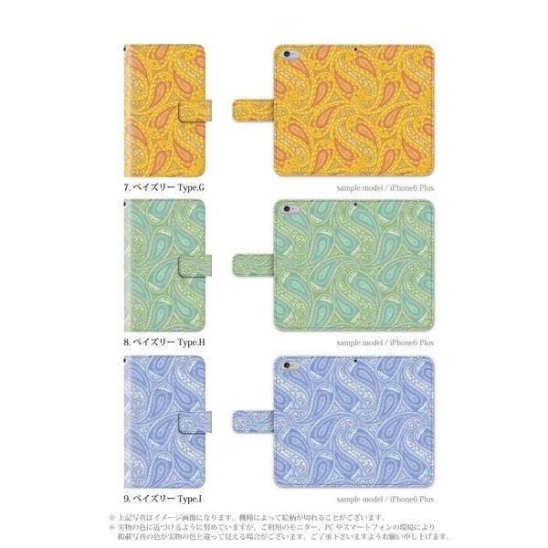 スマホケース 手帳型 xperia xz ケース スマホカバー エクスペリア おしゃれ エクスペリアxz 携帯ケース カバー かわいい|kintsu|04