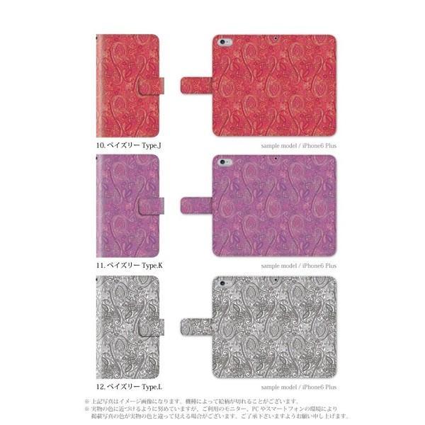 スマホケース 手帳型 xperia xz ケース スマホカバー エクスペリア おしゃれ エクスペリアxz 携帯ケース カバー かわいい|kintsu|05