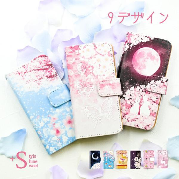 スマホケース 手帳型 xperia xz ケース スマホカバー エクスペリア おしゃれ エクスペリアxz 携帯ケース カバー かわいい 桜 kintsu