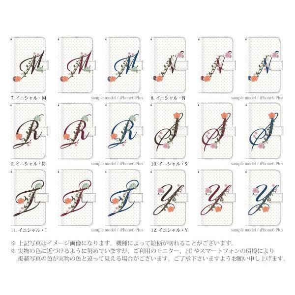 スマホケース 手帳型 xperia xz ケース スマホカバー エクスペリア おしゃれ エクスペリアxz 携帯ケース カバー 花柄 イニシャル|kintsu|04
