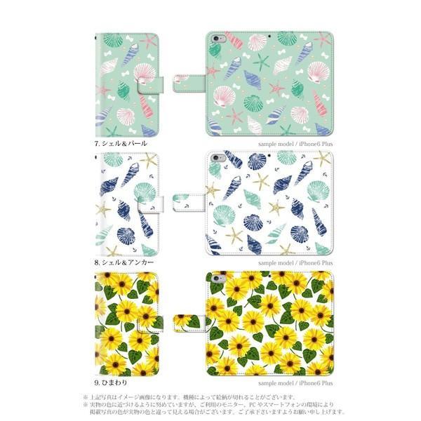 スマホケース 手帳型 xperia xz ケース スマホカバー エクスペリア おしゃれ エクスペリアxz 携帯ケース カバー かわいい 夏|kintsu|04