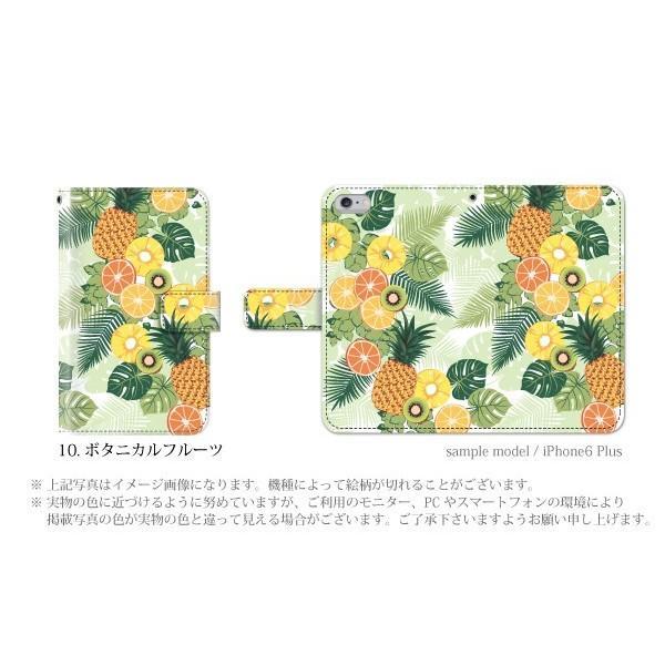 スマホケース 手帳型 xperia xz ケース スマホカバー エクスペリア おしゃれ エクスペリアxz 携帯ケース カバー かわいい 夏|kintsu|05