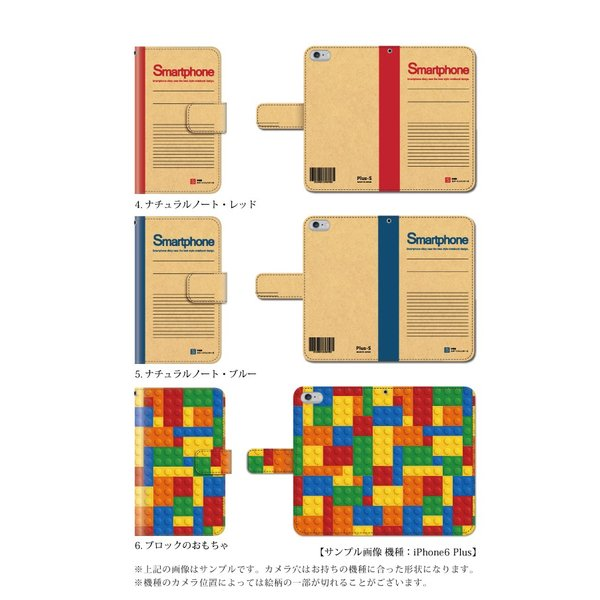 スマホケース 手帳型 xperia xz ケース スマホカバー エクスペリア おしゃれ エクスペリアxz 携帯ケース カバー おもしろ|kintsu|03