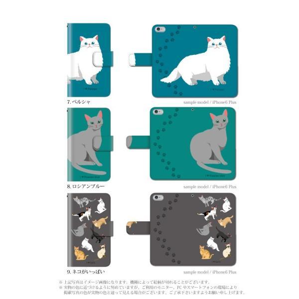 猫 スマホケース 手帳型 xperia xz2 ケース 携帯ケース スマホカバー エクスペリアxz2 カバー ドコモ 猫 kintsu 04