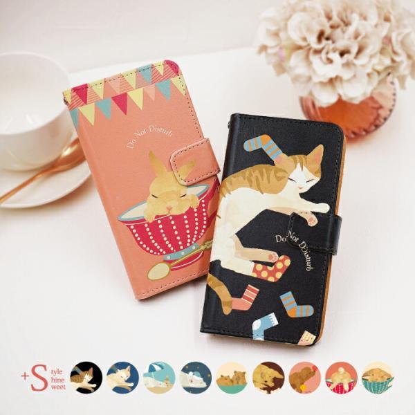 猫 スマホケース 手帳型 xperia xz2 ケース 携帯ケース スマホカバー エクスペリアxz2 カバー ドコモ うさぎ|kintsu