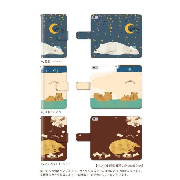 猫 スマホケース 手帳型 xperia xz2 ケース 携帯ケース スマホカバー エクスペリアxz2 カバー ドコモ うさぎ|kintsu|03
