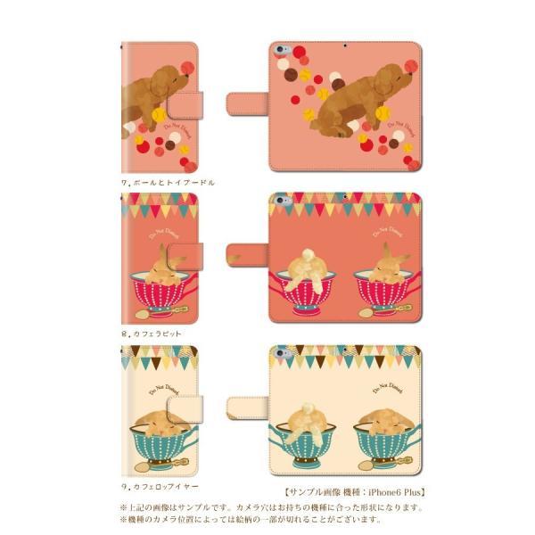 猫 スマホケース 手帳型 xperia xz2 ケース 携帯ケース スマホカバー エクスペリアxz2 カバー ドコモ うさぎ|kintsu|04
