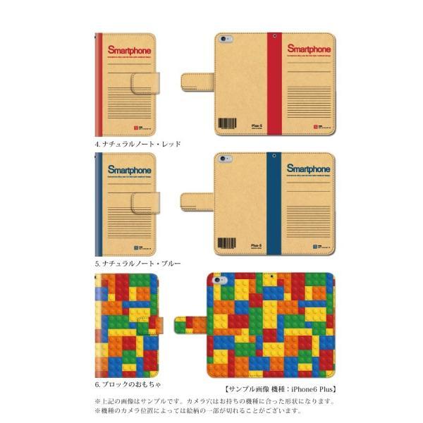 スマホケース 手帳型 iphone8 iphone xs max xr xperia xz3 xz2 アンドロイド 携帯ケース aquos r3 r2 アクオス アンドロイドワンs3 softbank おもしろ|kintsu|03
