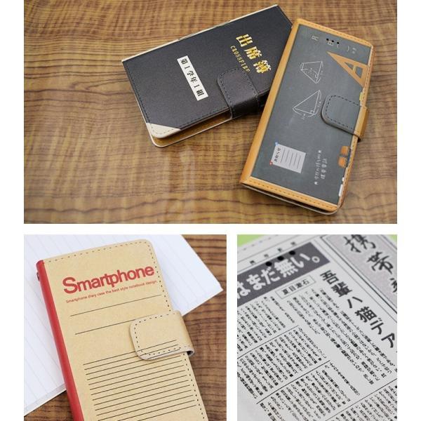 スマホケース 手帳型 iphone8 iphone xs max xr xperia xz3 xz2 アンドロイド 携帯ケース aquos r3 r2 アクオス アンドロイドワンs3 softbank おもしろ|kintsu|07