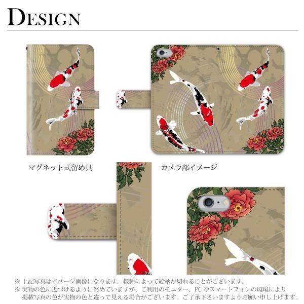 スマホケース HTC u11 Life ケース 手帳型 おしゃれ simフリースマホ カバー 和柄 鯉 メンズ|kintsu|02