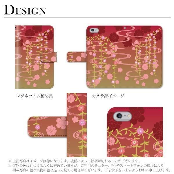 スマホケース HTC u11 Life ケース 手帳型 おしゃれ simフリースマホ カバー 和柄 桜 かわいい|kintsu|02