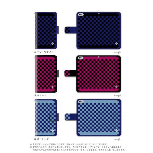 スマホケース xperia 1 ace xz3 xz2 xz1 ケース 手帳型 おしゃれ ブランド シンプル xperia xz xzs スマホケース エクスペリア Xperia ケース 手帳型 kintsu 03