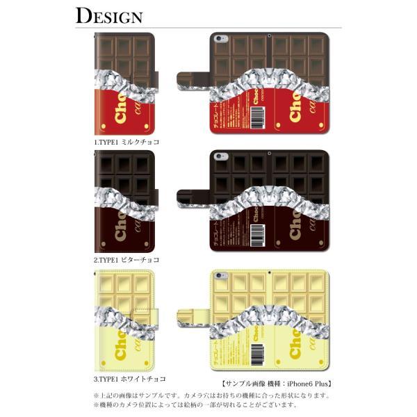 スマホケース 手帳型 全機種対応 iPhone11 pro max iphone8 iPhone XR AQUOS sense2 r3 ケース Xperia XZ3 1 Galaxy S10 携帯ケース アンドロイド チョコ|kintsu|02