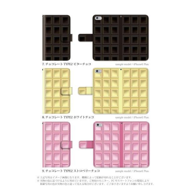 スマホケース 手帳型 全機種対応 iPhone11 pro max iphone8 iPhone XR AQUOS sense2 r3 ケース Xperia XZ3 1 Galaxy S10 携帯ケース アンドロイド チョコ|kintsu|04