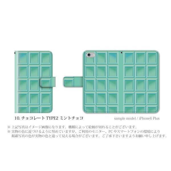 スマホケース 手帳型 全機種対応 iPhone11 pro max iphone8 iPhone XR AQUOS sense2 r3 ケース Xperia XZ3 1 Galaxy S10 携帯ケース アンドロイド チョコ|kintsu|05