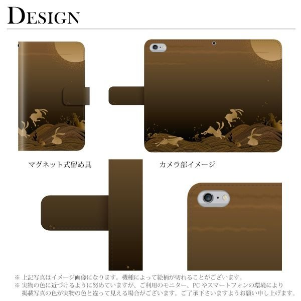 スマホケース 手帳型 全機種対応 iphone8 iPhone XR AQUOS r3 sense2 ケース Xperia xz3 xz2 GALAXY S10 携帯ケース アンドロイド うさぎ|kintsu|02