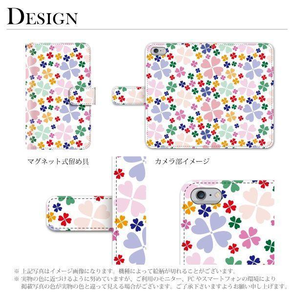 スマホケース 手帳型 全機種対応 iphone8 iPhone XR AQUOS r3 sense2 ケース Xperia 1 ace xz3 xz2 GALAXY S10 携帯ケース アンドロイド 四つ葉|kintsu|02