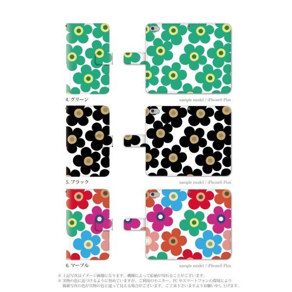 スマホケース 手帳型 全機種対応 iphone8 iPhone XR AQUOS r3 sense2 ケース Xperia xz3 xz2 GALAXY S10 携帯ケース アンドロイド 花柄|kintsu|03