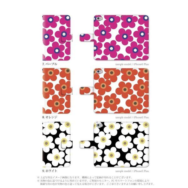 スマホケース 手帳型 全機種対応 iphone8 iPhone XR AQUOS r3 sense2 ケース Xperia xz3 xz2 GALAXY S10 携帯ケース アンドロイド 花柄|kintsu|04