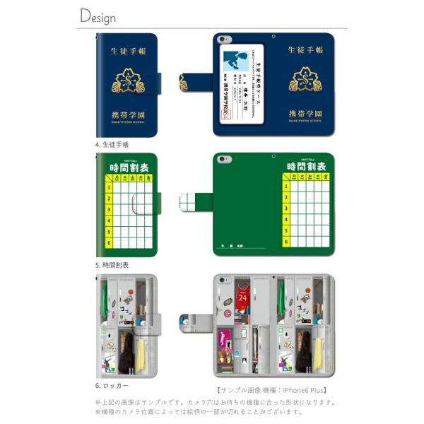 スマホケース 手帳型 全機種対応 iPhone11 pro max iphone8 iPhone XR AQUOS sense2 r3 ケース Xperia XZ3 1 Galaxy S10 携帯ケース アンドロイド おもしろ|kintsu|03