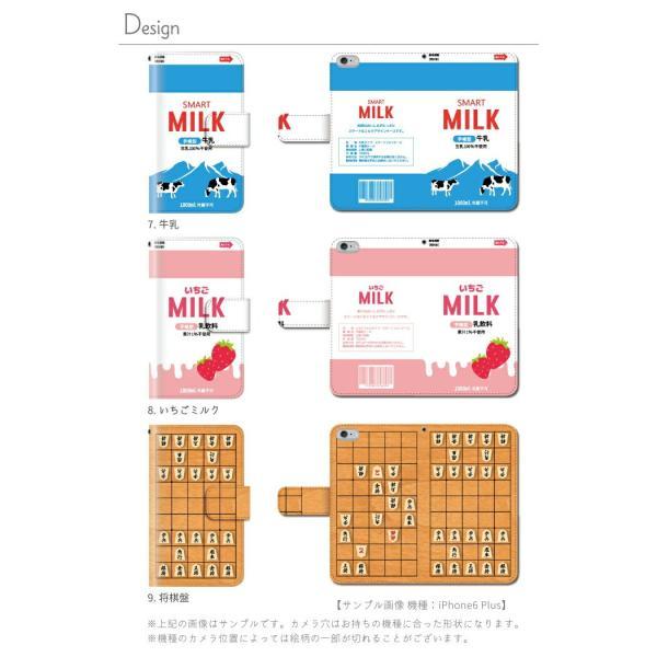 スマホケース 手帳型 全機種対応 iPhone11 pro max iphone8 iPhone XR AQUOS sense2 r3 ケース Xperia XZ3 1 Galaxy S10 携帯ケース アンドロイド おもしろ|kintsu|04