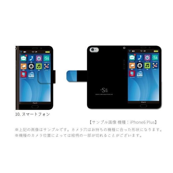スマホケース 手帳型 全機種対応 iPhone11 pro max iphone8 iPhone XR AQUOS sense2 r3 ケース Xperia XZ3 1 Galaxy S10 携帯ケース アンドロイド おもしろ|kintsu|05
