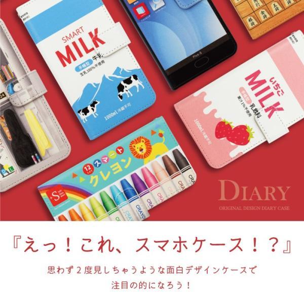 スマホケース 手帳型 全機種対応 iPhone11 pro max iphone8 iPhone XR AQUOS sense2 r3 ケース Xperia XZ3 1 Galaxy S10 携帯ケース アンドロイド おもしろ|kintsu|07