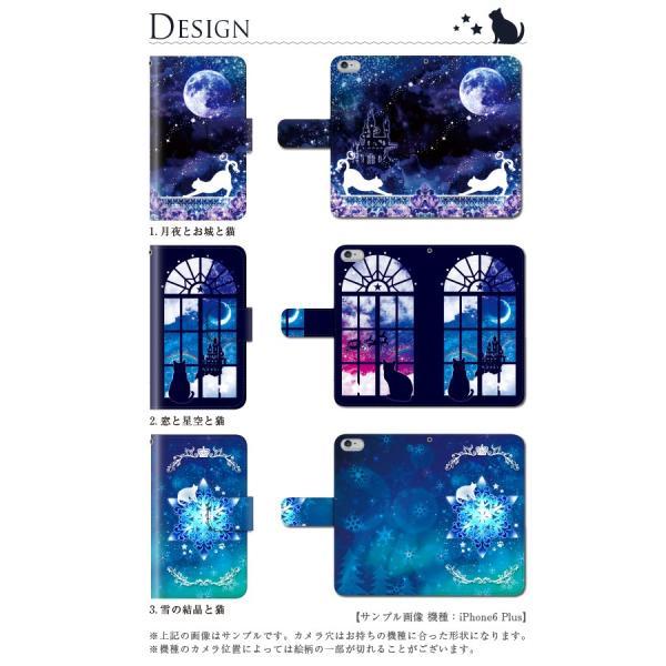 スマホケース 手帳型 全機種対応 iphone8 iPhone XR AQUOS r3 sense2 ケース Xperia xz3 xz2 GALAXY S10 携帯ケース アンドロイド ねこ|kintsu|02