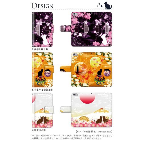スマホケース 手帳型 全機種対応 iphone8 iPhone XR AQUOS r3 sense2 ケース Xperia xz3 xz2 GALAXY S10 携帯ケース アンドロイド ねこ|kintsu|04