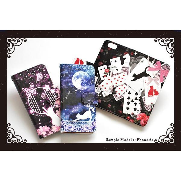 スマホケース 手帳型 全機種対応 iphone8 iPhone XR AQUOS r3 sense2 ケース Xperia xz3 xz2 GALAXY S10 携帯ケース アンドロイド ねこ|kintsu|05