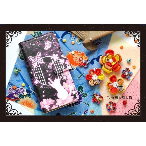 スマホケース 手帳型 全機種対応 iphone8 iPhone XR AQUOS r3 sense2 ケース Xperia xz3 xz2 GALAXY S10 携帯ケース アンドロイド ねこ|kintsu|08