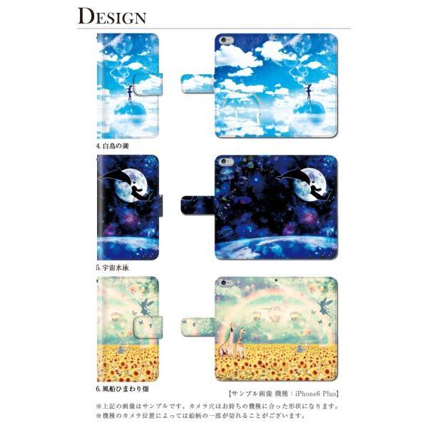 スマホケース 手帳型 全機種対応 iphone8 iPhone XR AQUOS r3 sense2 ケース Xperia xz3 xz2 GALAXY S10 携帯ケース アンドロイド 宇宙|kintsu|03