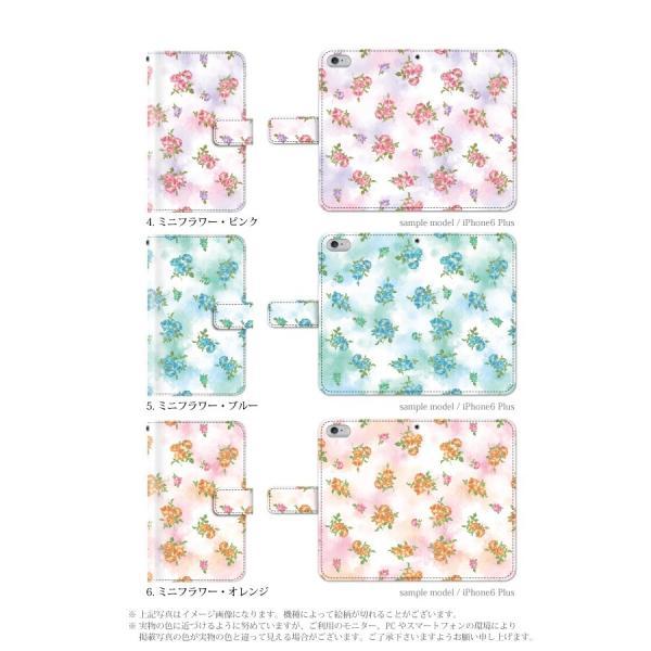 スマホケース 手帳型 全機種対応 iphone8 iPhone XR AQUOS r3 sense2 ケース Xperia 1 ace xz3 xz2 GALAXY S10 携帯ケース アンドロイド 花柄 kintsu 03