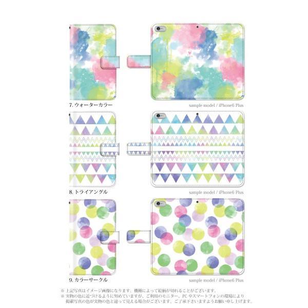 スマホケース 手帳型 全機種対応 iphone8 iPhone XR AQUOS r3 sense2 ケース Xperia 1 ace xz3 xz2 GALAXY S10 携帯ケース アンドロイド 花柄 kintsu 04